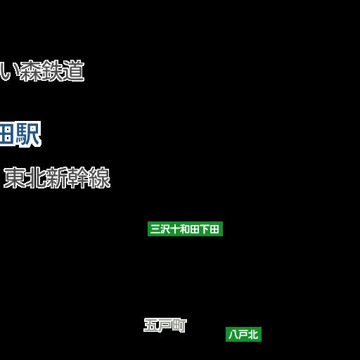 市 天気 十和田
